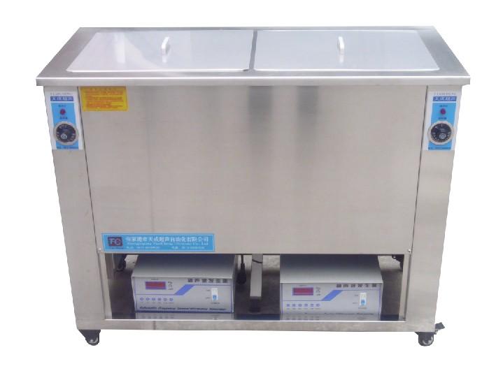TC系列两槽超声波清洗机